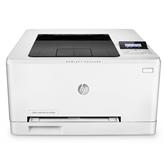 Krāsu lāzerprinteris LaserJet Pro M252n, HP