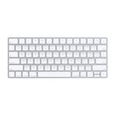 Klaviatūra Magic Keyboard, Apple / US