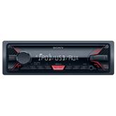 Auto magnetola DSX-A200UI, Sony
