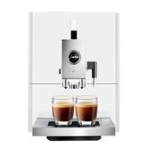 Espresso kafijas automāts A7, JURA