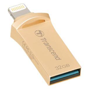USB zibatmiņa  USB3.1, Transcend / 32GB