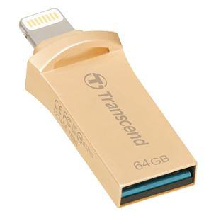 USB zibatmiņa USB3.1, Transcend / 64GB