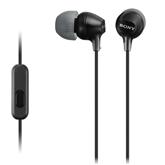 Austiņas EX15AP, Sony