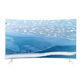49 UHD 4K Smart televizors, Samsung