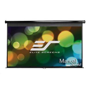 Projektoru ekrāns Manual Series M135UWH2 135'', Elite Screens / 16:9 M135UWH2