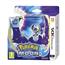 Spēle priekš 3DS, Pokemon Moon Fan Edition
