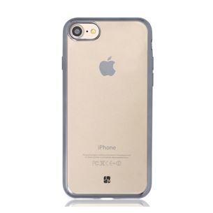 Apvalks priekš iPhone 7, JustMust