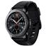 Viedpulkstenis Gear S3 Frontier, Samsung