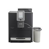 Kafijas automāts CafeRomatica Professional, Nivona
