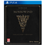 Spēle priekš PlayStation 4 Elder Scrolls Online: Morrowind Collectors Edition