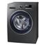 Veļas mazgājamā mašīna, Samsung / 1400 apgr./min.