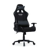 Datorkrēsls spēlēm Elite V2, EL33T