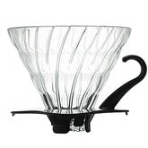 Stikla kafijas filtrs V60, Hario
