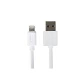 Провод USB-Lightning, Usams / длина: 1,2 m