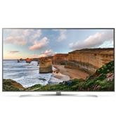 75 Super UHD televizors, LG