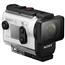 Video kamera FDR-X30000R, Sony