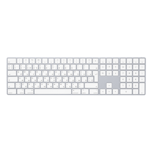 Klaviatūra Magic Keyboard with Numeric Keypad, Apple / RUS