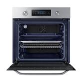 Интегрируемый духовой шкаф, Samsung / объём: 66 л