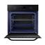 Iebūvējama elektriskā cepeškrāsns, Samsung / tilpums: 70 L