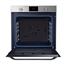 Iebūvējama elektriskā cepeškrāsns, Samsung / tilpums: 75 L