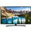 55 Ultra HD LED LCD TV LG