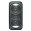 Mūzikas sistēma GTK-XB60, Sony