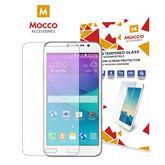 Aizsargstikls Tempered Screen Protector priekš Galaxy J3, Mocco