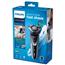 Электробритва Philips Series 5000 Wet &Dry