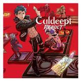 Spēle priekš 3DS, Culdcept Revolt