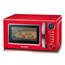 Микроволновая печь с грилем, Severin / объем: 20 л