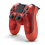 Spēļu kontrolieris DualShock 4 Crystal Red priekš PlayStation 4, Sony