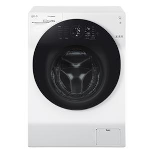 Veļas mazgājamā mašīna TrueSteam, LG