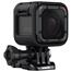 Video kamera Hero 5 Session, GoPro