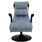 Игровой стул Deluxe 4.1, X Rocker