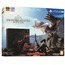 Spēļu konsole PlayStation 4 Pro Monster Hunter: World Rathalos Edition, Sony / 1TB