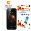 Aizsargstikls Tempered Screen Protector priekš Huawei P9 Lite mini, MOCCO