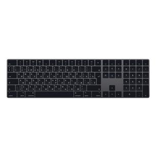 Klaviatūra Magic Keyboard with Numeric Keypad, Apple / RUS