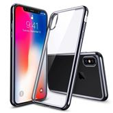 iPhone X cover, JustMust