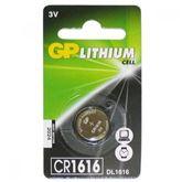 Baterija CR1616, GP
