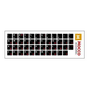 Uzlīmes klaviatūrai, Mocco / ENG / RUS