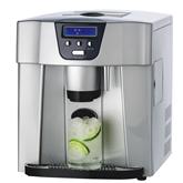 Ice maker Ice Dispenser Plus, Betec