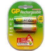 Lādējamās baterijas AA, GP / 2600mAh / 2 gab