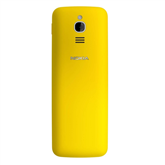 Viedtālrunis Nokia 8810 / Dual SIM