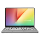 Portatīvais dators VivoBook S15, Asus