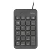 Ciparu klaviatūra Xalax, Trust