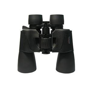 Binoklis Zoom 8-20x50, Focus