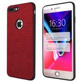 Apvalks Luxury Drop Case priekš iPhone 7 Plus/8 Plus, Qult