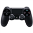 Spēļu kontrolieris DualShock 4 Fornite Bonus Content Bundle priekš PlayStation 4, Sony