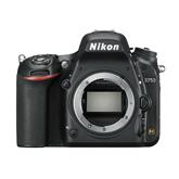 Spoguļkamera D750 (tikai korpus), Nikon