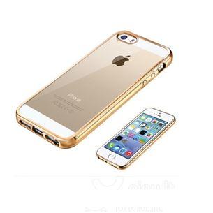 Apvalks priekš iPhone 5/5C/5S Mirror, JustMust